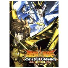 Cavalieri Dello Zodiaco (I) - The Lost Canvas #02 (2 Blu-Ray)