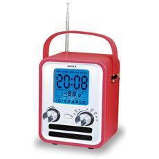 Wr772ax Rosso Radio Sveglia Digitale In Pelle Allarme Ingresso Aux