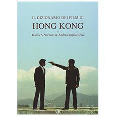 Il dizionario dei film di Hong Kong