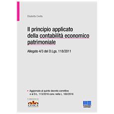Il principio contabile applicato della contabilità economico patrimoniale. Allegato 4/3 del D. Lgs. 118/2011 convertito nella legge 160/2016
