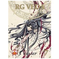 Rg Veda #07