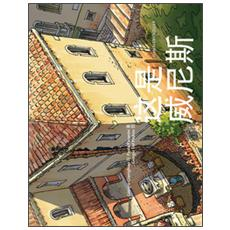 Venezia come. Ediz. cinese