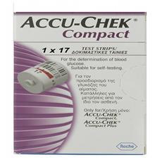 Accu Chek Compact Plus Strisce