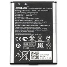 Batteria Battery 2400mah Originale C11p1428 Per Zenfone 2 Ze500kl