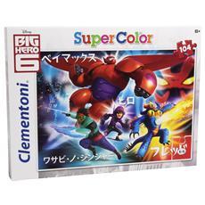 Big Hero 6 - Puzzle 104 Pz - Invincibile