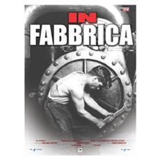Dvd In Fabbrica