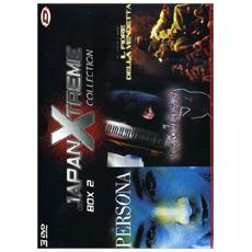 Dvd Japan Xtreme Collection - Box #02