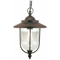 Lanterna da Giardino CLIPPER SOSPESA 100W colore Ruggine 27x34H cm Papillon