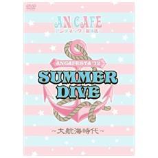 Dvd An Cafe' - Ancafesta '12 - Summer D.