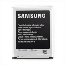 Batteria Ricambio Sostituzione Eb-l1g6llu 2100 Mah Samsung Galaxy S3 I9300 Neo I9301
