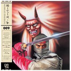 Revenge Of Shinobi (The) (Coloured Vinyl)