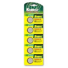 IBT-KCR2016 - Batterie a bottone Litio CR2016 (set 5 pz)