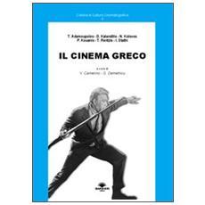 Il cinema greco