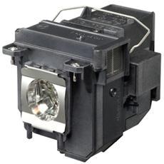Lampada per Proiettore 485 W V13H010L71