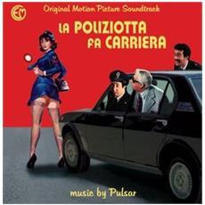 Pulsar (I) - La Poliziotta Fa Carriera