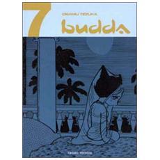 Budda #07