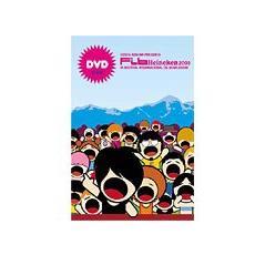 Benicassim 2003 (2 Dvd)