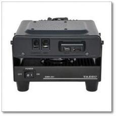 Smb-201 Base Supporto Con Ventola Di Raffreddamento Per Veicolare Ftm-400d, Ft-8900, Ft-7900