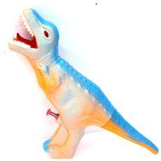 Dinosauro Pistola Ad Acqua Giocattolo Cm 30 Per Bambini