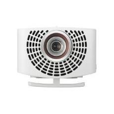 Projector LG PF1500G DLP + P7 Bundle