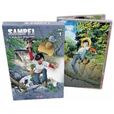 Sampei - Il Ragazzo Pescatore Vol. 1