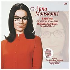 Nana Mouskouri - In New York (2 Lp)