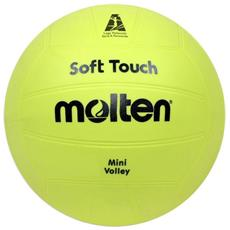 Pallone Mini Volley Prbv Giallo Unica