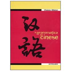 La grammatica del cinese