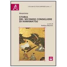 Storia del secondo consigliere di Hamamatsu