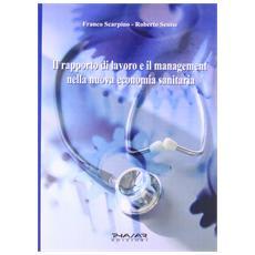 Il rapporto di lavoro e il management nella nuova economia sanitaria