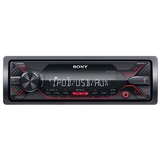 DSXA210UI. EUR 4x55W, Sintolettore Digitale, senza CD, Illuminazione rossa.