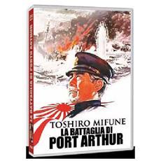 Dvd Battaglia Di Port Arthur (la)