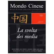 Mondo cinese (2013) . Vol. 151: La svolta dei media.