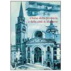 Chiese della provincia e della città di Mantova