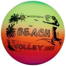 Pallone D. 230 Volley Rainbow Sgonfio
