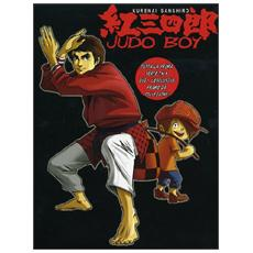 Dvd Judo Boy (box 5 Dvd)