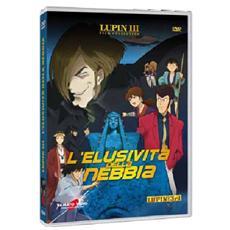Brd Lupin Iii - L'elusivita' Della Nebb.