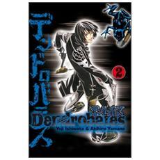Dendrobates. Vol. 2 Dendrobates