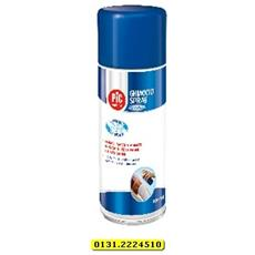 Ghiaccio Spray Comfort 150 Ml