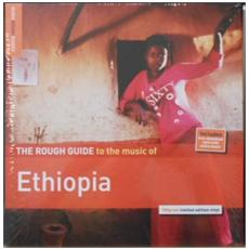 To The Music Of Ethiopia (The)