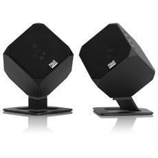 Cubik - Digital Hi-Fi Multimedia Speakers