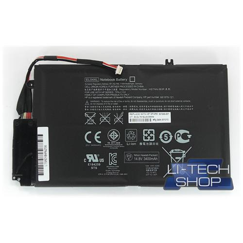 LI-TECH Batteria Notebook compatibile 3400mAh per HP ENVY ULTRABOOK 41050LA 4 celle nero