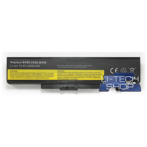 LI-TECH Batteria Notebook compatibile per IBM LENOVO THINKPAD EDGE E4306271-AEU 4400mAh nero pila