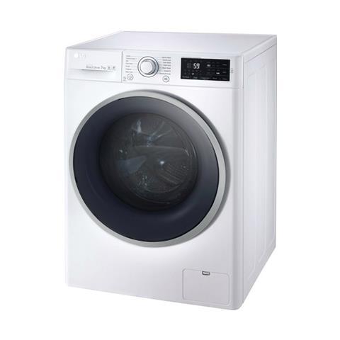 Lg lavatrice slim fh2u2hdn1 7 kg classe a centrifuga for Lavatrice lg slim