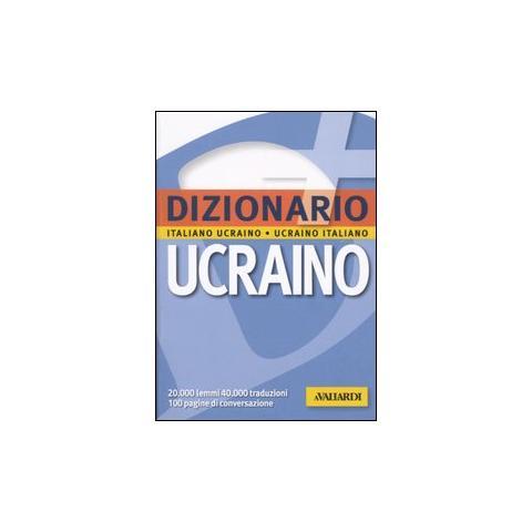 dizionario ucraino