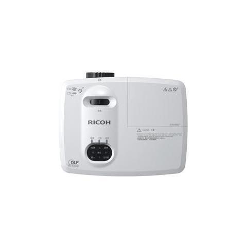 Ricoh PJ S2440 Proiettore desktop 3000ANSI lumen DLP SVGA (800x600) Compatibilità 3D Bianco videoproiettore