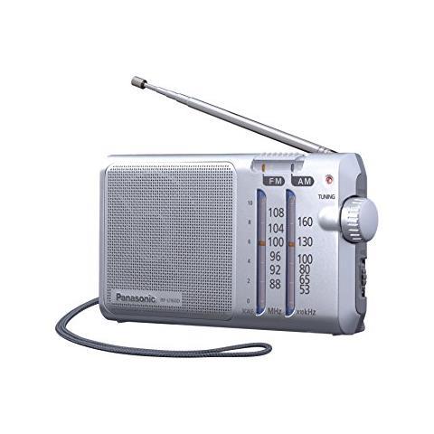 - RF u160deg S Radio portatile con cinghia di trasporto, alimentazione elettrica o a batterie d'argento