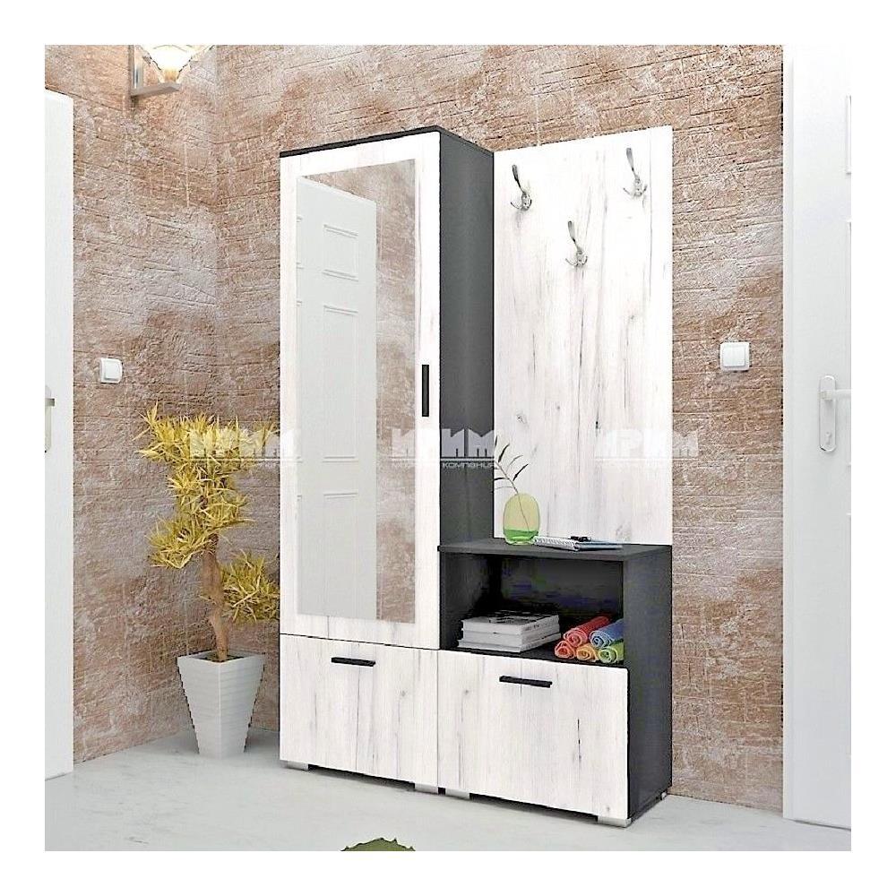 Irim - Mobile Ingresso Moderno Con Specchio E Appendiabiti Modello ...