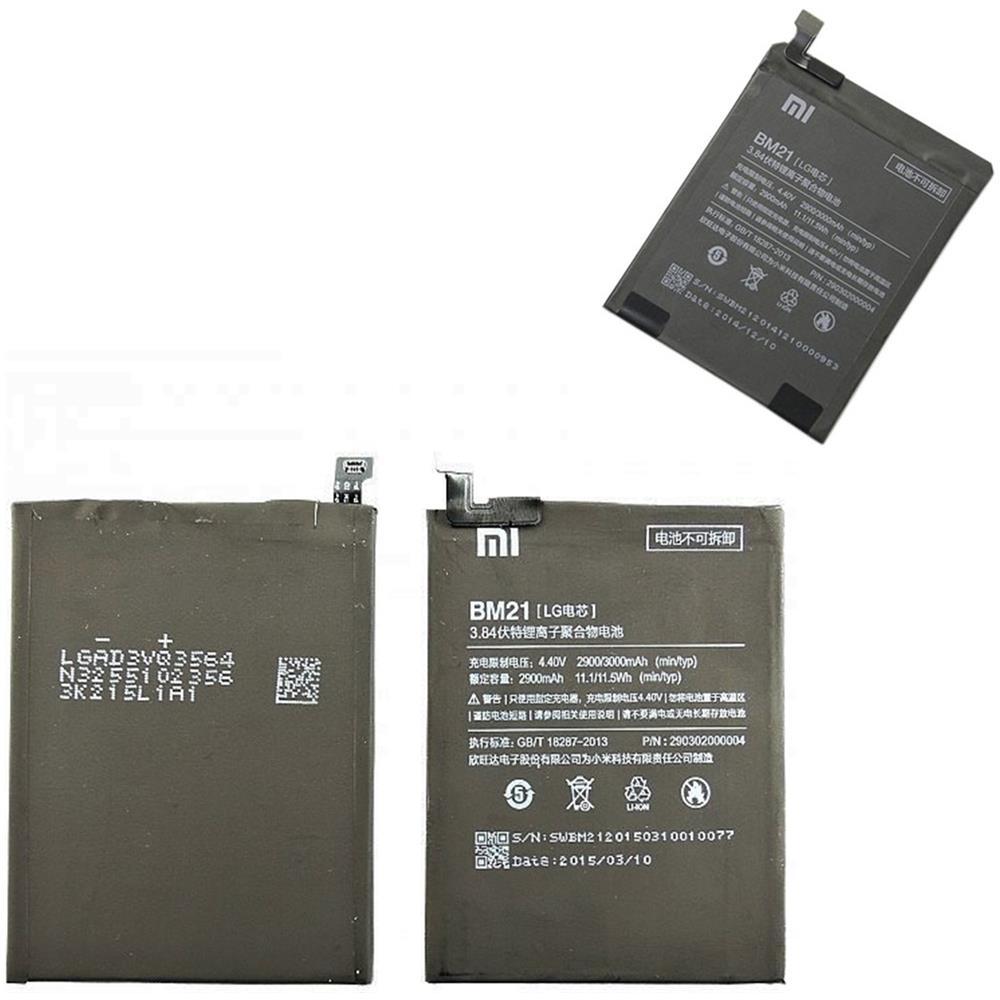 Xiaomi Batteria Pila Originale Bm21 2900mah Per Redmi 1s Grey Eprice