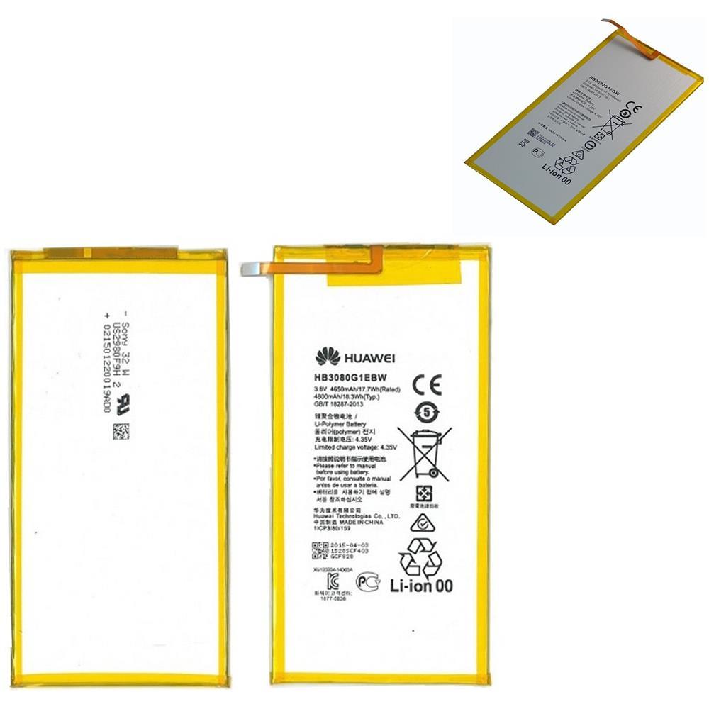 Schemi Elettrici Huawei : Huawei batteria pila originale huawei hb3080g1ebw 4650mah per